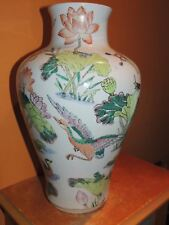 "Chinese 12"" Vase Birds Water Lily Butterfly Qing/Republic Antique 19th / 20th"