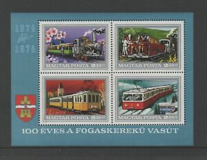 HUNGARY 1974 CENTENARY OF THE BUDAPEST RACK RAILWAY M/SHEET *VF MNH*