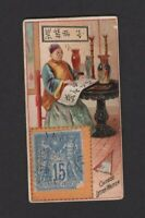 1889 W. Duke Sons & Co. Postage Stamps N85 CHINESE LETTER WRITER