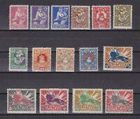 LITHUANIA 1921, Mi #87-101, CV €30, MH