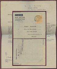Gold Coast Tafo Aerogramme Kg6 1951 6d to Liverpool re Tobacco