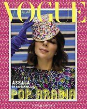 NUOVO Vogue ARABIA rivista Marzo 2020 3th Anniversario Nasri Yousra Al Qassimi