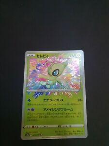 CELEBI - AMAZING RARE HOLO A 009/076 S3A LEGENDARY HEARTBEAT *Japanese* POKEMON