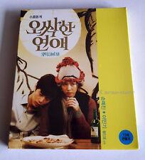 Spellbound (Blu-ray) CJ E&M Collection no 19 / English Subtitle / Region A