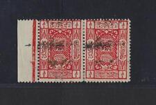 Jordan 1924 Visits Of King Hussein IN Oro Su 1/2 Pi Paio Anno Errore 432 Invece