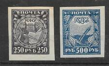 Russia 1921 Early Issue Fine Mint Hinged 250p & 500p. Imperf.
