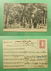 DR WHO 1932 TURKEY ISTANBUL POSTCARD TO USA  g20905