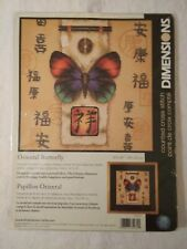 """New ListingDimensions Counted Cross Stitch Kit Oriental Butterfly 10"""" x 10"""""""