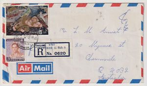 THAILAND 1976: registered air mail to Australia · nice condition b/stamps (1601)