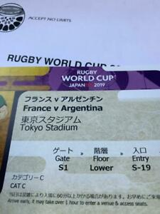 Rugby World Cup Japan - 7 Tickets to France v Argentina Cat C - Good Tickets
