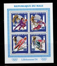 R203  Mali  1994  Olympics skiing skating  sheet   MNH