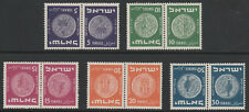 Israel 6252- 1950-54 JEWISH COINS 3rd SERIES - TETE-BECHE pairs mint