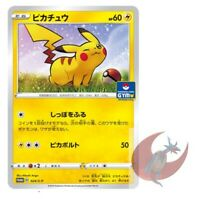 Pokemon card Promo 024/S-P Pikachu Common NM Sword & Shield Japanese