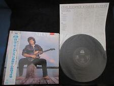 Ricardo Silveira Long Distance Japan Vinyl LP OBI Promo Copy Pat Metheny Jazz