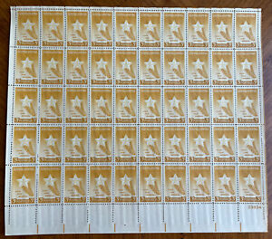 UNITED STATES 1948 SCOTT# 969 SHEET OF 50. PL# 23833. GOLD STAR MOTHERS.