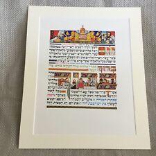 Vintage Jewish Art Print Passover Story Judaica Hebrew Calligraphy