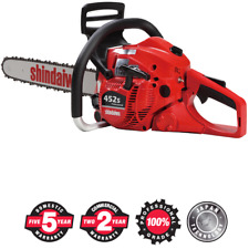 Chainsaw   Shindaiwa 452S Chainsaw – 16″ Bar, 45.1cc, 2.26kW, 4.6kg