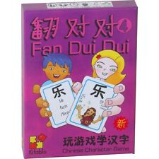 Fan Dui Dui - Chinese Character Learning Game [Box Set 50 Cards Game 4]- #FDD04#