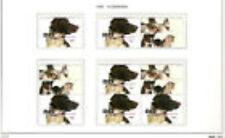 Nederland alle combinaties uit postzegelboekje 56