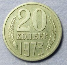 Russia 20 kopeks 1973