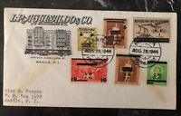 1944 Manila Philippines Japan Occupation First Day Commercial Cover FDC N4-7