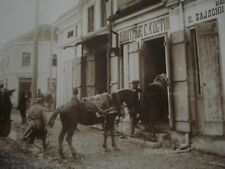 WW1 BALKANS WAR BELGRADE UN MAGASIN SERVANT D ECURIE