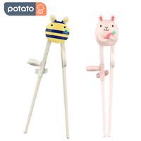 POTATO Baby Kids 2 Pairs Training Chopsticks Beginner Learning Helper Correcting