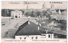 St. Petersburg, St. Alexandre- Nevsky Convent, RUSSIA old Postcard