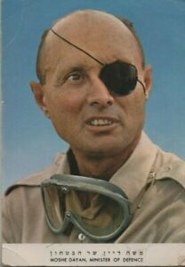 MOSHE DAYAN MINISTER OF DEFENSE SIGNED PHOTOGRAPH FULL COLOR POST CARD CA 1970