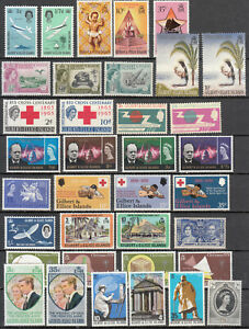 Gilbert & Ellice Islands - small stamp lot - MH  (8560)