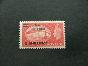 British Occ. of Italian Colonies - Eritrea KGVI 1951 5s on 5/- red SGE31 LMM