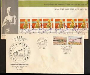 Macau Macao 1974 Bridge + 1981 Psychiatry First Day Covers