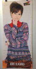 Morning Musume Kamei Eri Micro Fiber Sport Towel Dai zen shu japanese idol