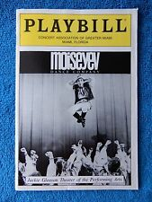 Moiseyev Dance Company - Performing Arts Playbill w/Ticket - February 19th, 1989