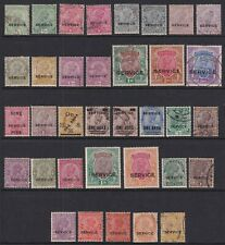 India SG O73//O133 Scott O52//O96 F/VF Used/MH 1912-1936 KGV Officials CV £135