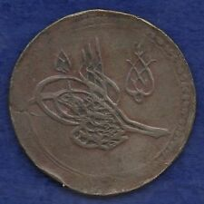 More details for turkey, ah 1223/14 2 kurush (ref. c6586)