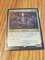 MTG - 1x Edgar Markov - Japanese *Foil* Commander 2017 *NM*