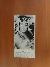 Vintage Wire Press Photo Musician Singer Cher Allman Throws A Party Las Vegas
