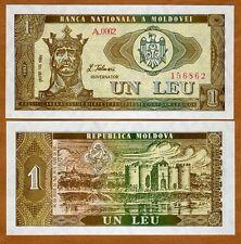 Moldova, 1 Leu, 1992 (1993) ex-USSR, P-5, UNC