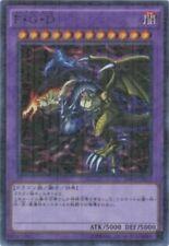 Yu-Gi-Oh / Five-Headed Dragon (Millennium Super Rare) / MP01-JP015 JAPANESE