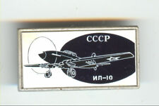 USSR Russian Aviation Iridescent Badge IL-10