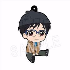 Yuri on Ice Katsuki Yuri Petanko Rubber Phone Strap Anime Manga NEW
