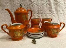 Vintage JAPAN; Dragonware Lithophane Geisha Hand-Painted China Tea-Coffee Set