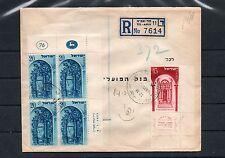 Israel Scott #76 Full Tab Plus Plate Block of Scott #75 on Bank Cover!!