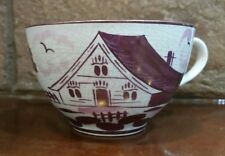 Vtg Gray's Pottery England Purple Luster House Trees Birds Tea Cup