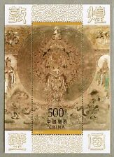 China 1996-20 Dunhuang Murals 6th Series S/S - Art