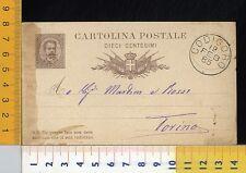 26086] FERRARA - CODIGORO - INTERO POSTALE ANNO 1885 FARMACIA DROGHERIA BOCCATO