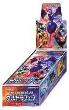 Pokemon Japanese SM5+ Ultra Force Booster Box, Available Now!