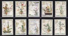 JAPAN 2012 550 YEARS OF IKEBANA (FLOWERS ARRANGEMENT) COMP. SET OF 10 STAMP USED