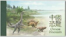 Hong Kong Chinese Dinosaurs 中國恐龍 stamp booklet MNH 2014